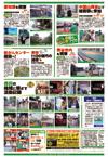 モリモリプレスVol.13裏面