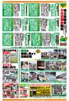 モリモリプレスVol.14裏面