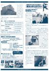 モリモリプレスVol.29裏面