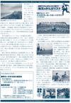 モリモリプレスVol.31裏面