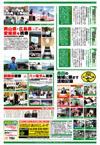 モリモリプレスVol.6裏面
